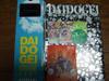 Daidogei20071