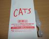 Cats2007xmas