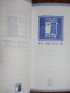 20070512aida
