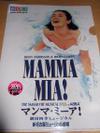 Mamma2001