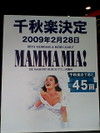 20090115mamma