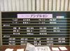Andersen20090927kikugawa3