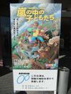 Arashi201001161