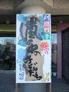 Arashi201001162