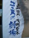 Arashi201001167