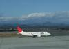 Shizuokaairport201001234