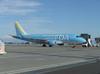 Shizuokaairport201001236