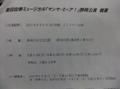 Mamma_shizuoka1