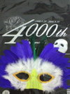Kaijin40001_2