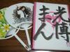 Mitsuhiroman1_1