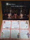 Yumesamecard